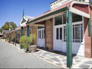 Daisys Vintage and Classic Cars and The Fruiterers PayPal Hotel Clare Valley
