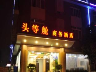 Chengdu Konggang First Class Business Hotel