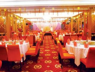 Metropark Hotel Macau - Restaurant