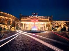 Chengdu Homeland Hotel, Chengdu