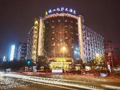 Sichuan Minshan Lhasa Grand Hotel, Chengdu
