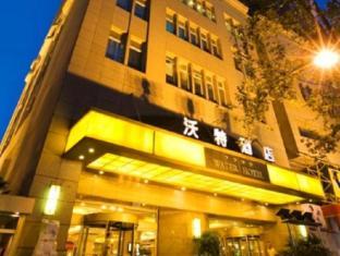 Chengdu Water Hotel - Chengdu