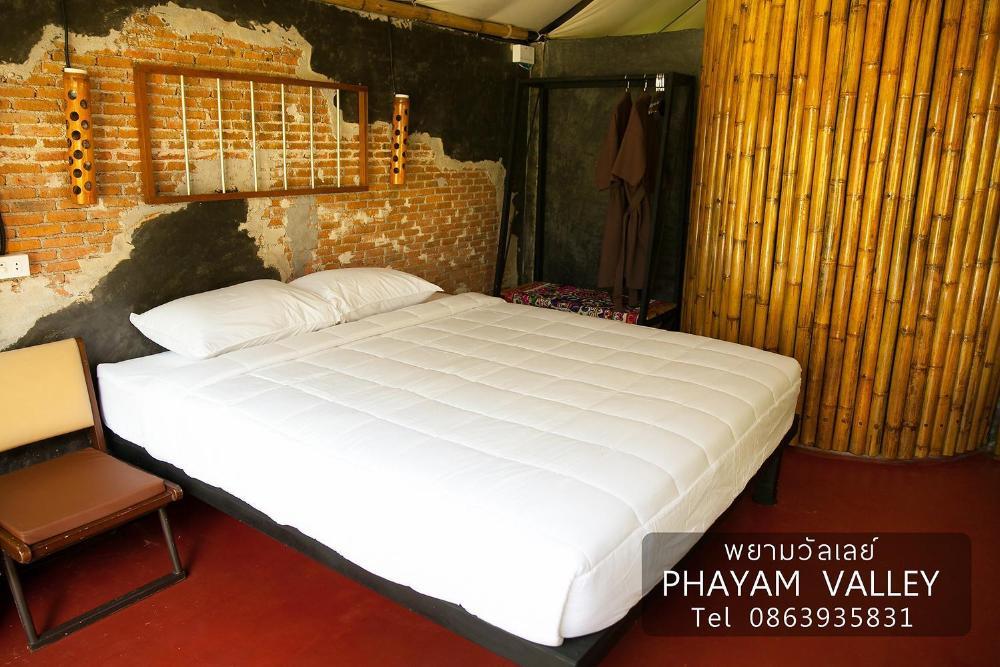 Phayam Valley villa deluxe 1