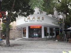 Guilin Ming Cheng Hotel, Guilin