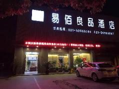 100 Inn Plus Disney Airport Hotel, Shanghai