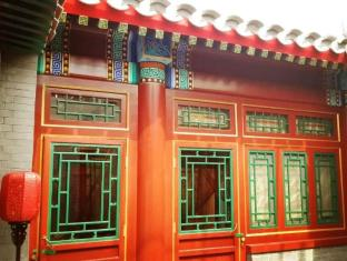 Beijing Joyful Quadrangle Courtyard Hotel