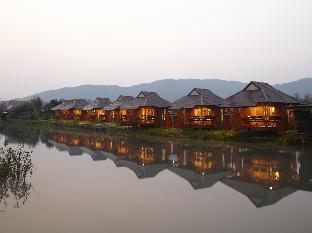 360 Tanawasin Resort and Spa PayPal Hotel Chiang Rai
