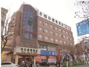GreenTree Inn Ningxia Zhongwei East Gulou Street Express Hotel