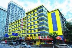 Home Inn Hotel Shenyang Tiexi Square Yunfeng South Street, Shenyang