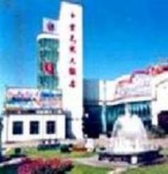 Ziguangyuan Hotel, Jilin City