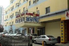 Home Inn Hotel Nanjing Jiefang Road, Nanjing