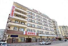 Home Inn Hotel Harbin Qianjin Road, Harbin