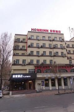 Home Inn Hotel Harbin Exhibition Center, Harbin