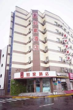 Home Inn Hotel Harbin Central Avenue Xinyang Road, Harbin