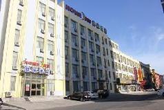 Home Inn Hotel Qingdao Chunyang Road, Qingdao