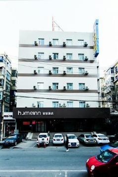 Home Inn Hotel Taiyuan Liuxiang, Taiyuan
