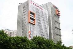 Home Inn Hotel Guangzhou Dunhe Hesheng Plaza, Guangzhou