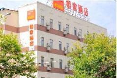 Home Inn Hotel Wuhan Zhongshan Avenue Wusheng Road, Wuhan