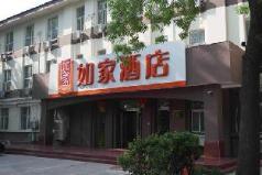 Home Inn Hotel Tianjin Hongxing Road, Tianjin