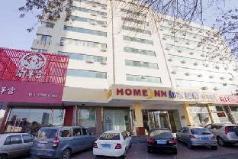 Home Inn Hotel Tianjin Weidi Avenue, Tianjin