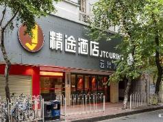 Jingtu Hotel Guangzhou Guangyuan Xingfa Square Branch, Guangzhou