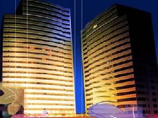 Telecom International Hotel