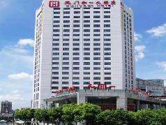 LongMen Hollyear Hotel, Shanghai