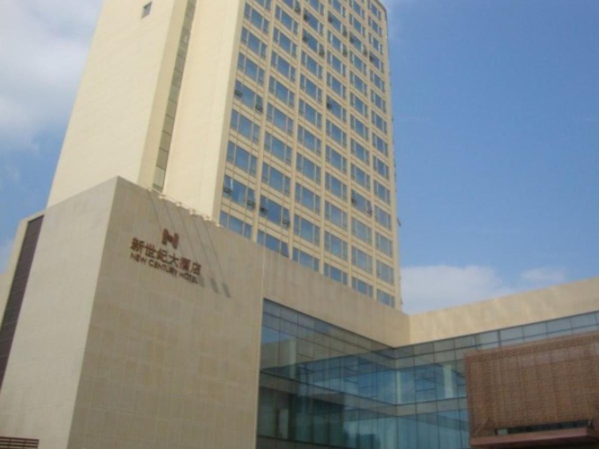 New Century Hotel Suzhou