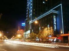 Badi Hotel Kunming North Huancheng Road, Kunming
