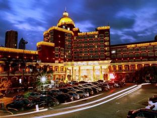 Wenzhou Olympic Holiday Hotel - Wenzhou