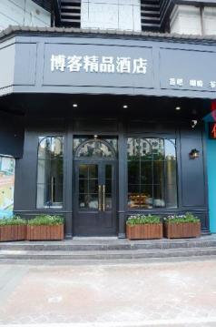 Blog Inn Shekou, Shenzhen