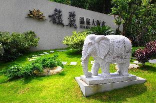 Fuli Hot Spring Resort5