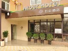 Atour Xian Tang Paradise Branch Hotel, Xian