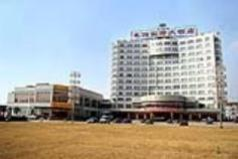 Garden International Hotel, Yangzhou
