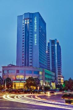 Yiwu kingdom hotel, Yiwu