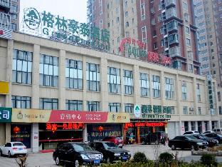 Greentree Inn Huaian Lianshui Jindi International Garden Business Hotel