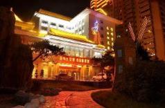 Yanji Changbaisong Hotel, Yanbian