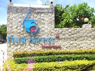 ロゴ/写真:Pool Access 89 @Rawai Hotel