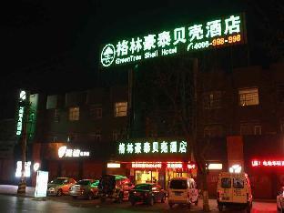 Greentree Inn Tengzhou Middle Pingxing Road Guihe Shell Hotel