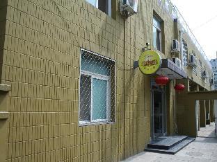 Shindom Inn Tao Ran Ting 2nd