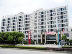 Shanghai Xueyuan Hotel, Shanghai