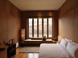 trivago Terma Linca Resort and Spa