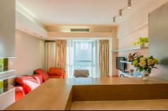 Beijing Seasons Park Apartment, Beijing