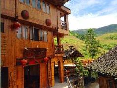 Longsheng Elegant Wind Inn, Guilin