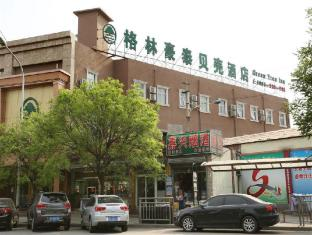 Greentree Inn Beijing Lugou Bridge Middle Xiaoyue Road Shell Hotel