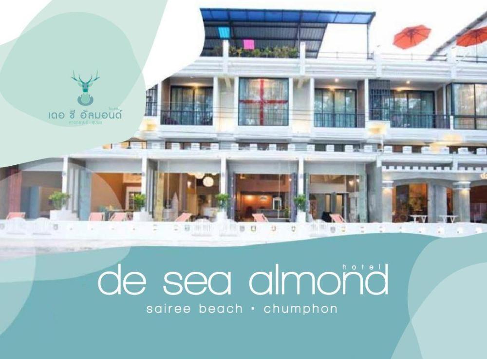De Sea Almond Hotel