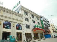 Greentree Inn Taizhou Linhai Passenger Transport Center Lamei Road Business Hotel, Taizhou (Zhejiang)