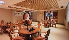 Haikou Jiangpeng Hotel, Haikou