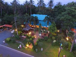 Garden of Joy Hotel