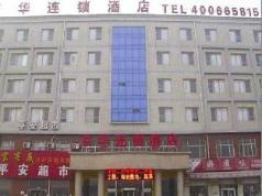 Jinghua Hotel Dingzhou Train Station, Baoding